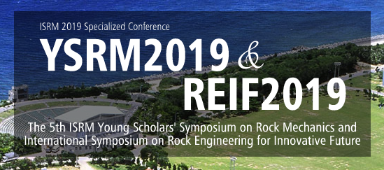Deadline extended for abstract submission of YSRM2019&REIF2019